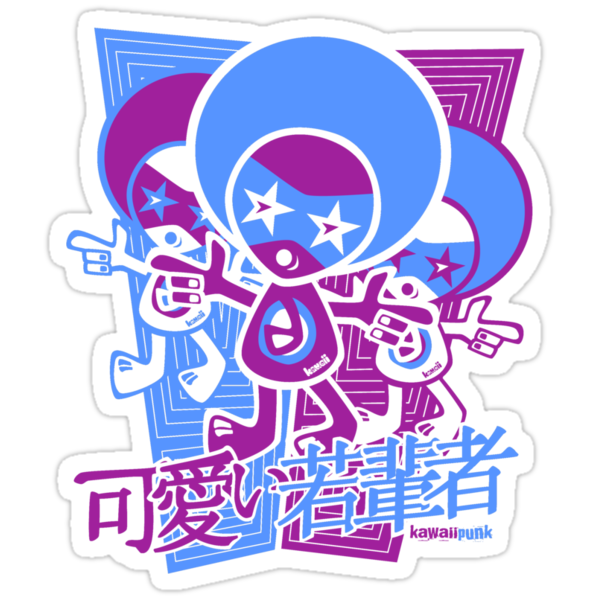 Disco Mascot Stencil by KawaiiPunk