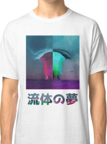ACID VOID with 精製 s̷ʏ̸s̵ᴛ̶ᴇ̸ᴍ̶ // Classic T-Shirt