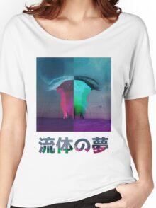 ACID VOID with 精製 s̷ʏ̸s̵ᴛ̶ᴇ̸ᴍ̶ // Women's Relaxed Fit T-Shirt