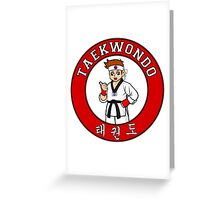 Taekwondo Mascot Badge Greeting Card