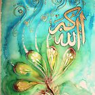 'Paradise' - Allah Akbar  by Shahida  Parveen