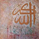'Kindness' - Allah Akbar by Shahida  Parveen