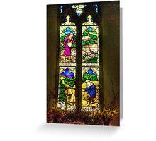 Window All Saints Church- Hawnby #4 Greeting Card