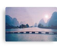 Wooden foot bridge in China Metal Print