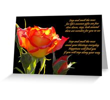 Remember to Stop and Smell the Roses Greeting Card