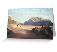 Pink Desert Greeting Card