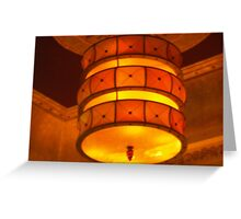Grand Lux Ceiling  Greeting Card