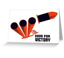 Code For Victory -- WWII Greeting Card