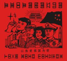 Propaganda - Love Your Country (Black Print) by L- M-K
