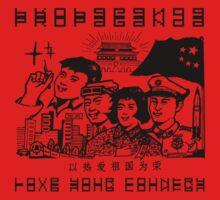 Propaganda - Love Your Country (Black Print) by L- M-K