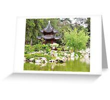 San You Ge Pagoda Greeting Card