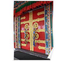 At Sera Jey Monastery Poster