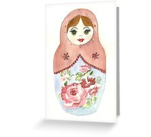 Russian Doll With Rose Greeting Card