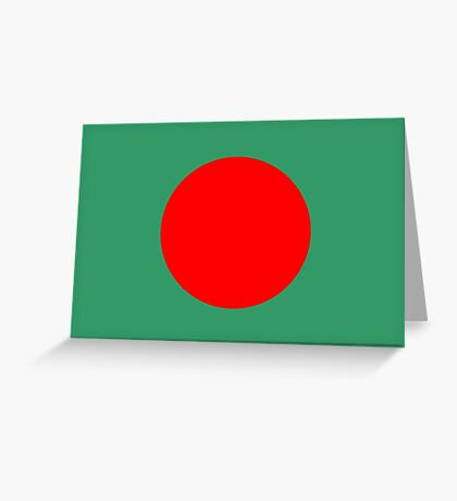 Bangladesh, national id Greeting Card