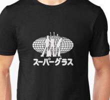 Supergrass - Japanese Logo Unisex T-Shirt