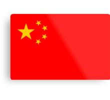 China, national id Metal Print