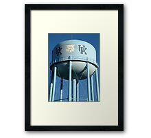 Wildcat Country Framed Print