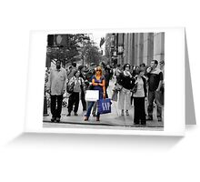 Gap Girl:  I Remember When I Shopped at DIOR Greeting Card