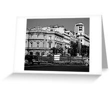 "City Life - ""City Symbol"" Greeting Card"