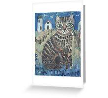 Atlantic Mercat Greeting Card