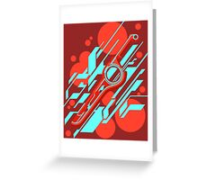 Monado Abstract Greeting Card