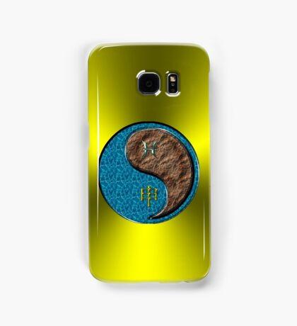 Pisces & Monkey Yang Earth Samsung Galaxy Case/Skin