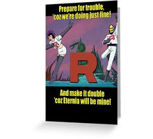 Eternia's most wanted Greeting Card
