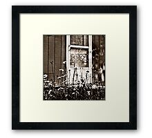 The Screen Door Framed Print