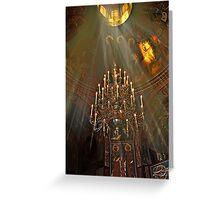 Portal To Heaven Greeting Card
