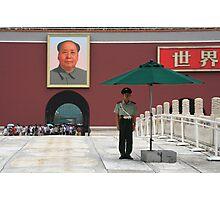 Forbidden Palace Guard, Beijing Photographic Print