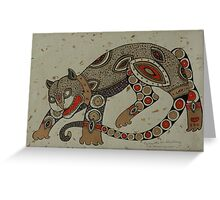 Prowling Cat Greeting Card