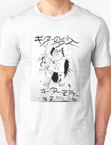 Guitar dad T-Shirt