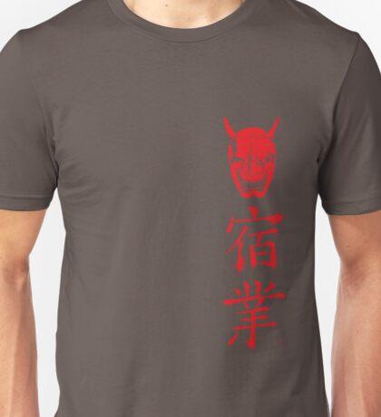 KARMA 01 Unisex T-Shirt