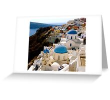 INVITED SANTORINI Greeting Card