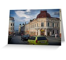 Chernivtsi, Philharmonia Square Greeting Card