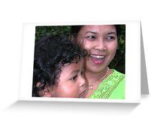 Murtini, Ubud, Bali Greeting Card