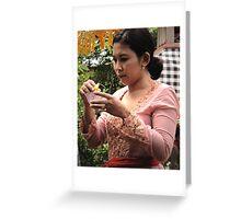 Ubud, Bali Greeting Card