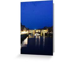Milano evening Greeting Card