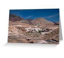Mantancilla de Atacama Greeting Card