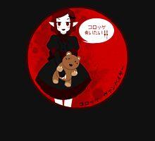 Croquette Vampire Unisex T-Shirt