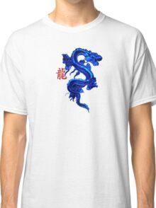 Chinese Dragon year synbol Classic T-Shirt