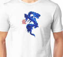 Chinese Dragon year synbol Unisex T-Shirt