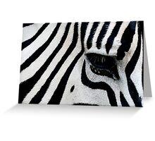 Loud Stripes Greeting Card