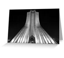 Azadi Tower (Freedom Tower) -Tehran - Iran Greeting Card