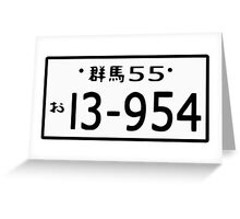 Initial D - HACHI ROKU License plate Greeting Card