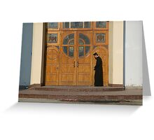 Priest Locking Church Doors, Chortkiw Ukraine Greeting Card