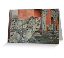 bali stonework Greeting Card