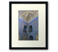 Inside Imam Mosque II - Isfahan - Iran Framed Print