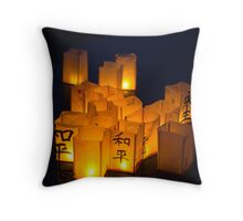 Japanese Lantern Festival of Lights Throw Pillow