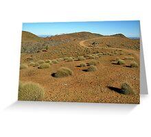 Sky Trek, FlindersRanges,S.A. Greeting Card